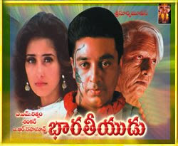 kurralloy kurrallu kamal hasan mp3 song