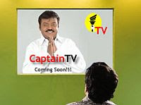 vijayakanth captain tv