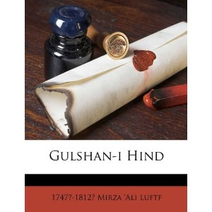 The World of Urdu: Gulshan-i-Hind and the Musi flood