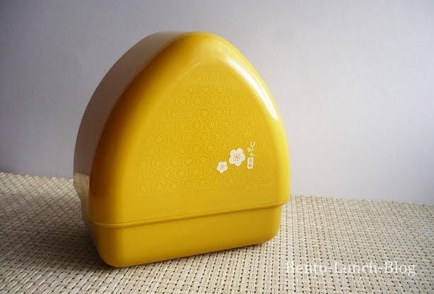 bento lunch blog bento box meine gelbe urara onigiri box. Black Bedroom Furniture Sets. Home Design Ideas