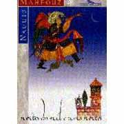 Noites da Mil e Uma Noites | Naguib Mahfouz