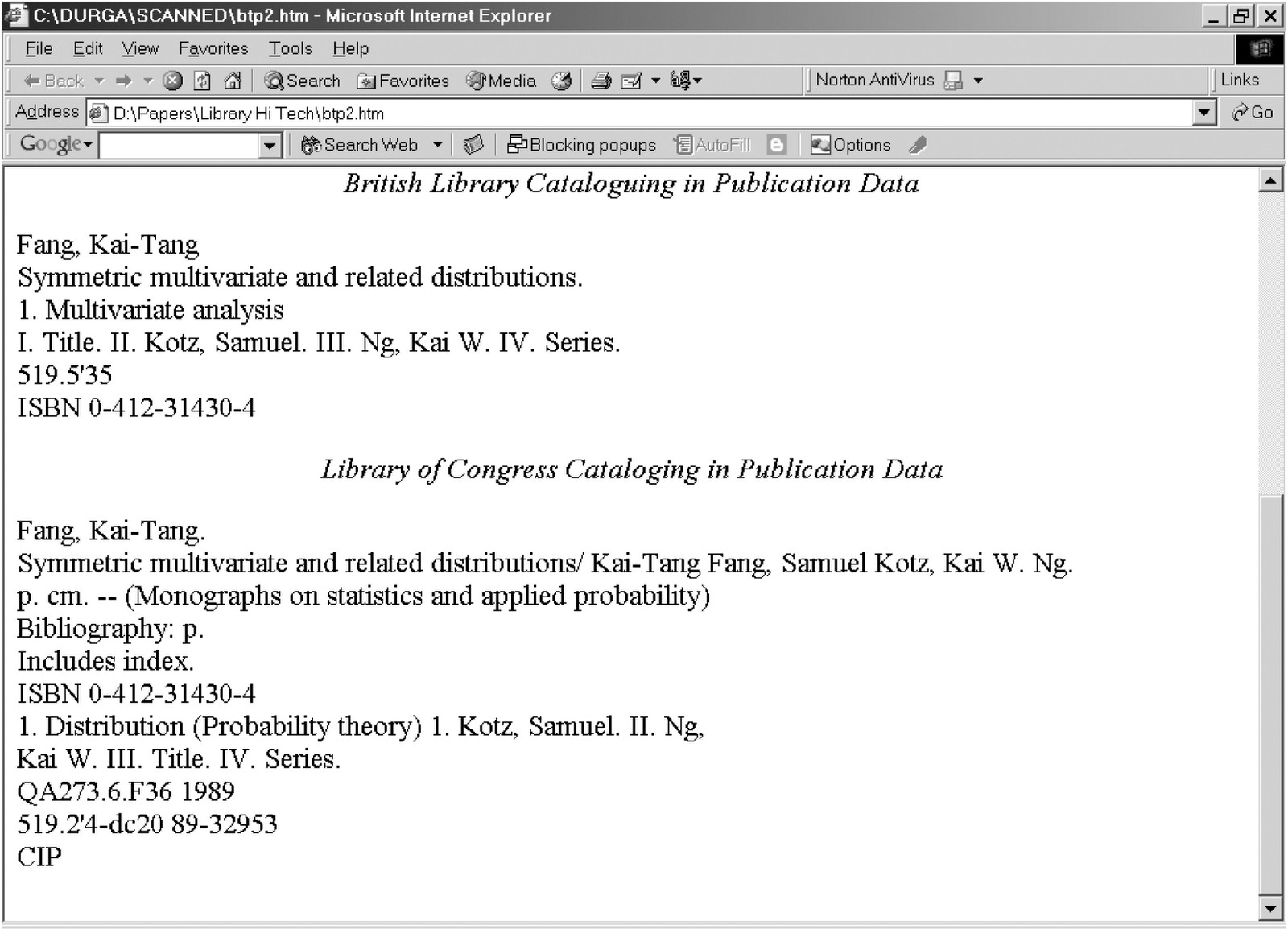 Uncategorized Archives | Skandhanshi
