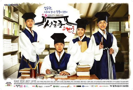 sang joong ki hyo rim dating på hvilke oplysninger er processen med kulstofdatering baseret