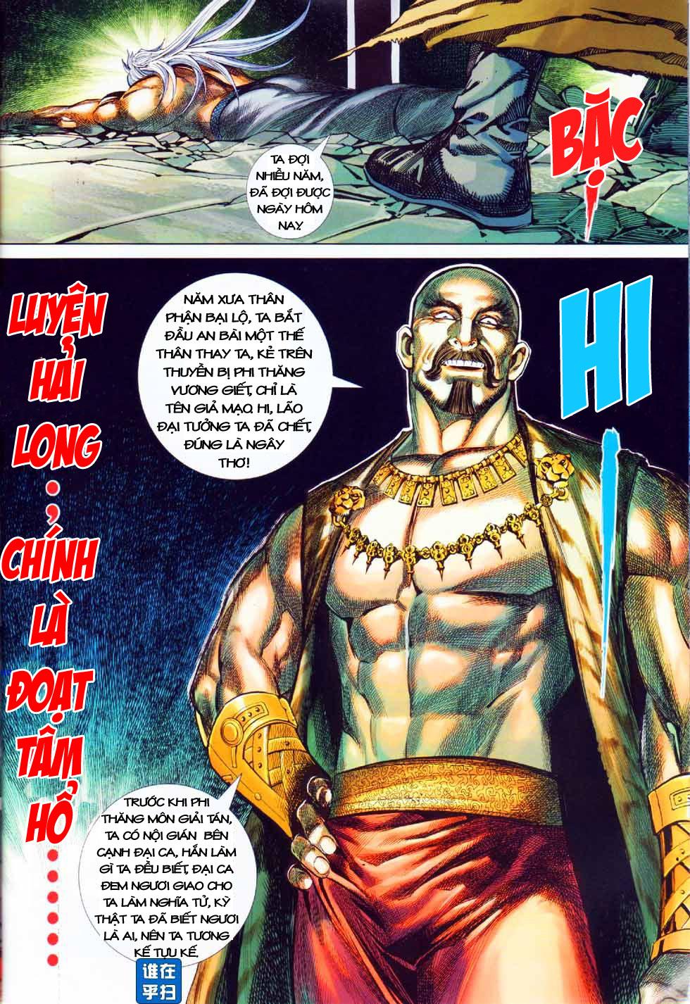 Thiên Hạ Vô Địch Kiếm Tà Thần chap 8 end trang 27