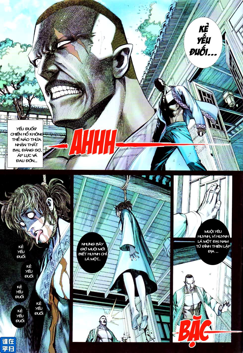 Thiên Hạ Vô Địch Kiếm Tà Thần chap 8 end trang 7