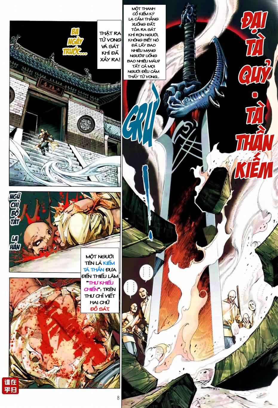 Thiên Hạ Vô Địch Kiếm Tà Thần chap 1 trang 7