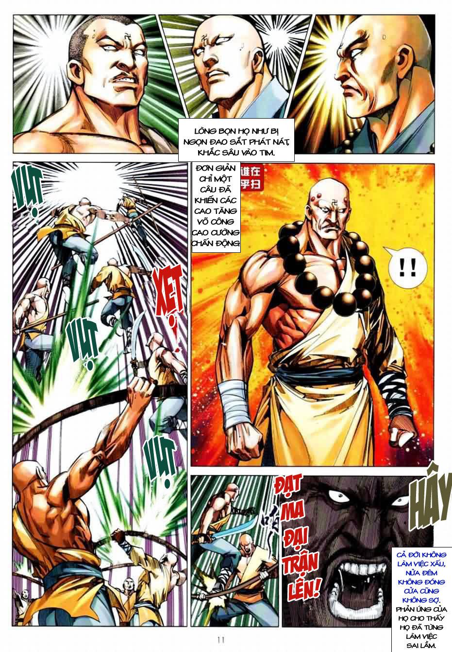 Thiên Hạ Vô Địch Kiếm Tà Thần chap 1 trang 10
