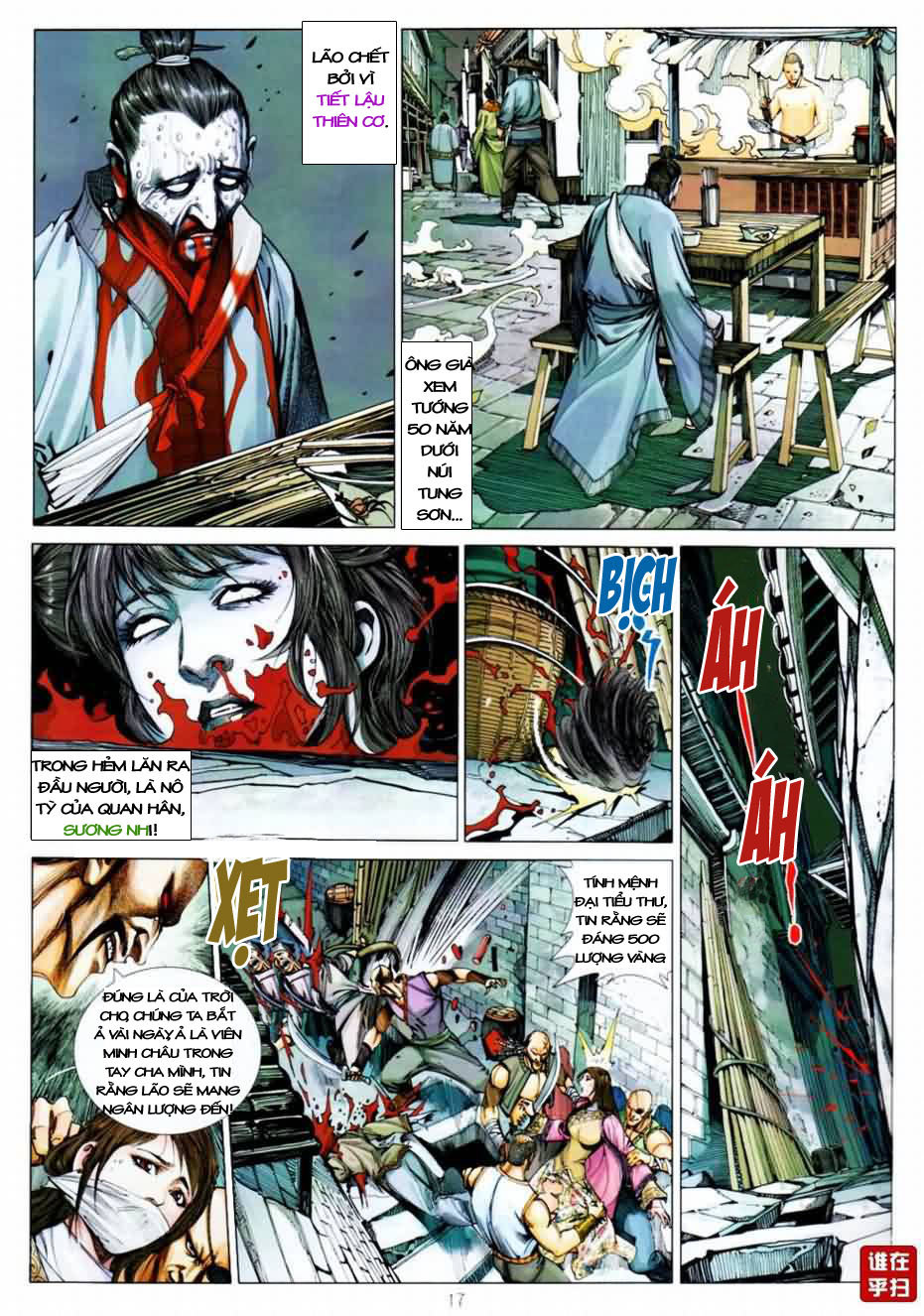 Thiên Hạ Vô Địch Kiếm Tà Thần chap 1 trang 16