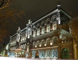 Украинский банк кредитных историй