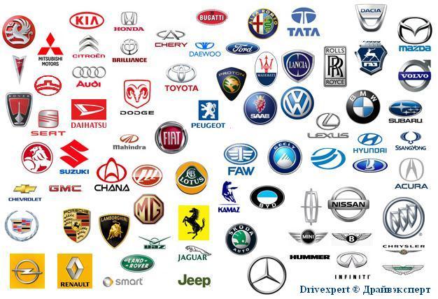 Марки автомобилей значки Машины картинки Кроссоверы