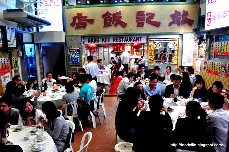 公子飯堂: 深井的老潮州燒鵝~能記飯店