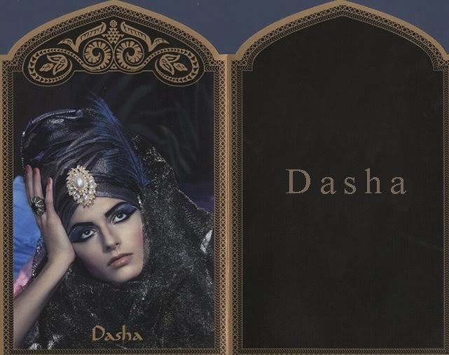 Dasha Malygina Nude Photos 44