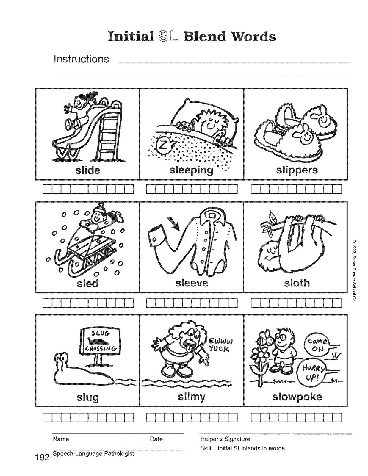 small resolution of r blends worksheets speech therapy