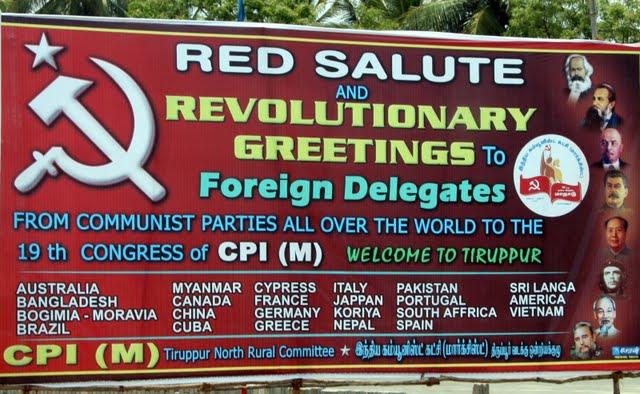 Resultado de imagen para Partido Comunista de la India (M) Marxista India imágenes