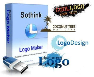 sothink logo maker 2.0.b205 portable
