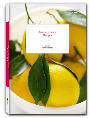 personalized recipe book / cookbook