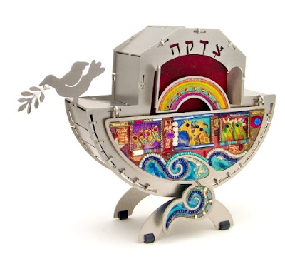 Noah's Ark shaped tzedakah box