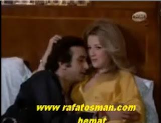 مشهد سخن نور الشريف و بوسي جوزها بققى يعمل فيها اللى عايزة