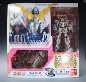 Gundam   Sell   Story  !!: SHCM PRO