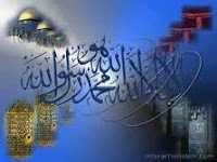 Hadits Shaum Sunah 9 dan 10 Muharrom