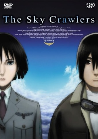 The Sky Crawlers Subtitle Indonesia
