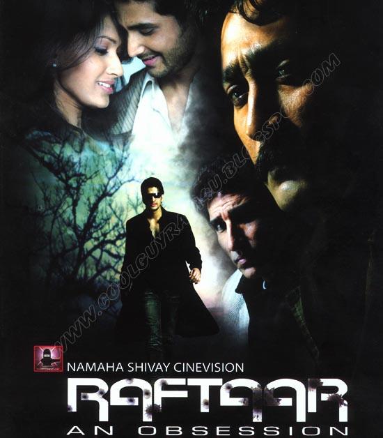 Karachi Di Mp3: Raftaar (2009) Hindi Mp3 Download