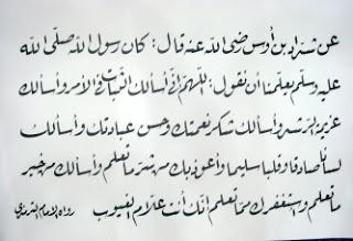 Khat Riq Ah Lembaga Kaligrafi Alquran Lemka