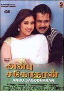 anbu sagotharan tamil full movie download