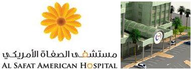 Nurses Recruitment: Nurses Job in Al Safat American Hospital - Kuwait
