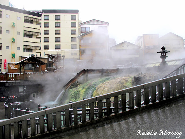 2010 Sakura Onsen Trip: Buon Dale, Karuizawa