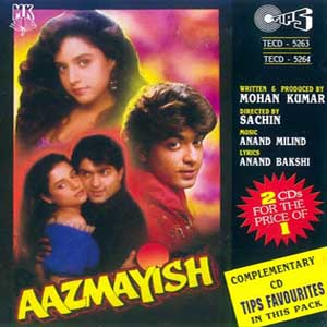 rap song hindi mp3 download