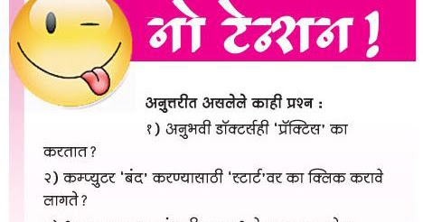 Inthemoodrcblogspotit Life Quotes Sayings In Marathi