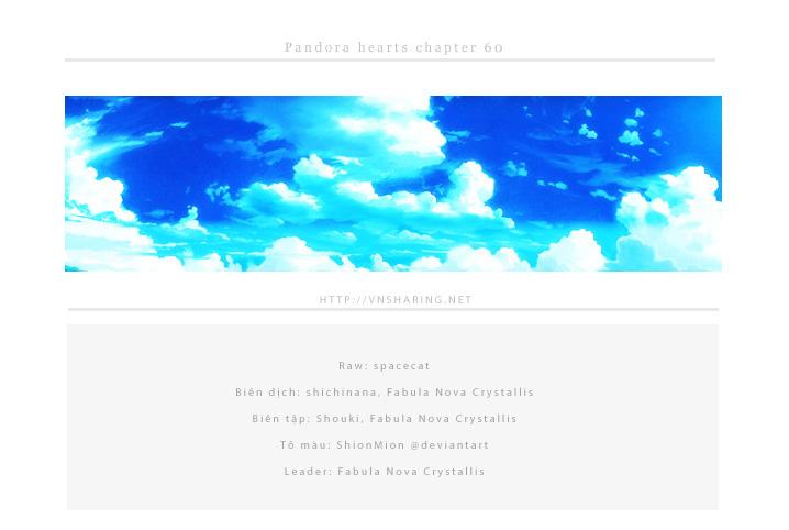 Pandora Hearts chương 060 - retrace: lx egg shell v002 trang 1