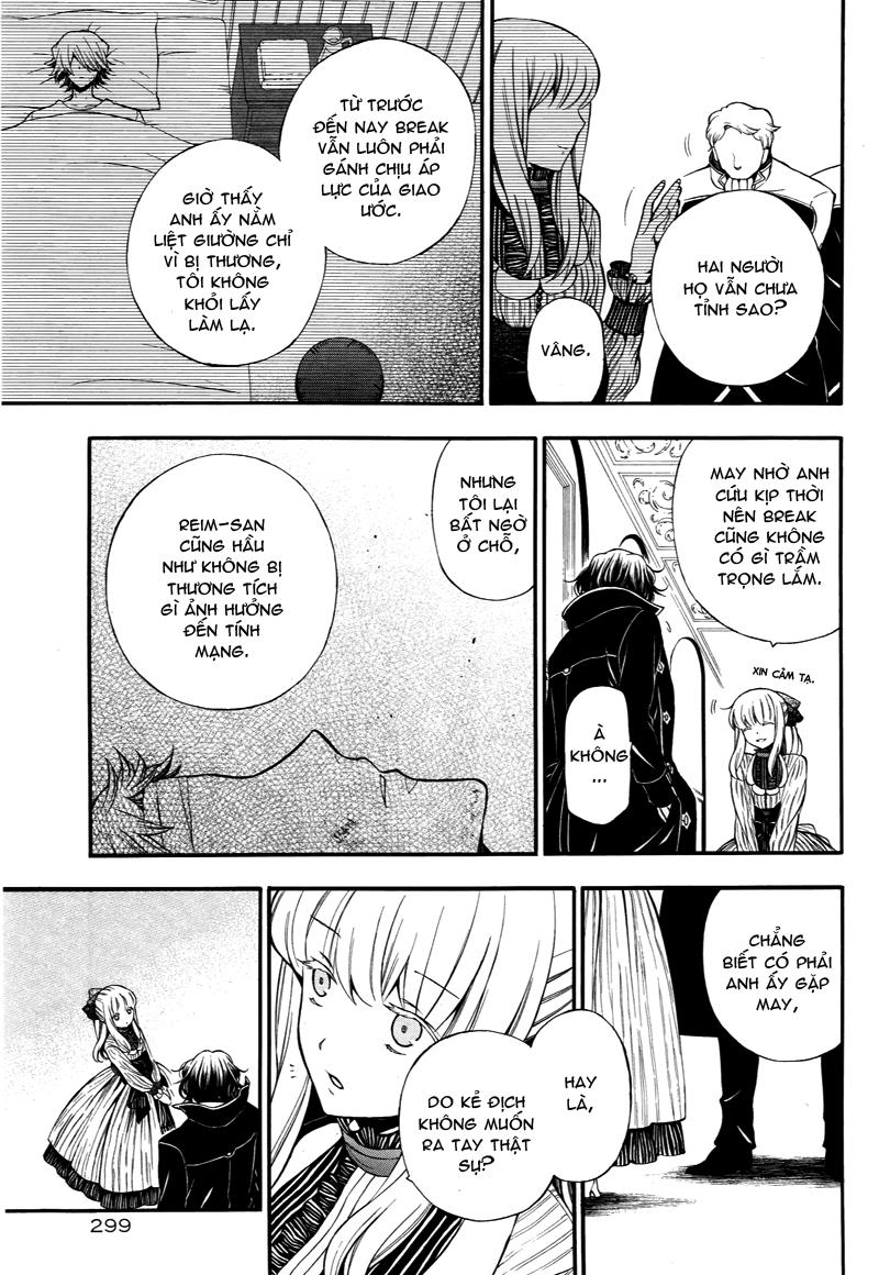 Pandora Hearts chương 060 - retrace: lx egg shell v002 trang 8