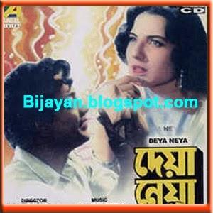 amanush bengali movie songs free download 2010