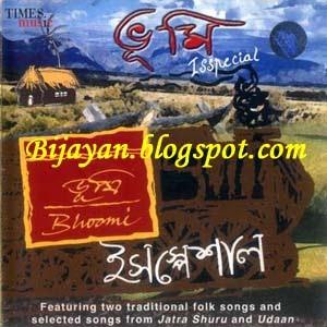 Bhoomi Nananjirichu Song Download Starmusiq