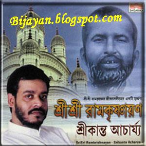 Dec 21, 2011  Ma Aamar By Srikanto Acharya 2011 Shyama