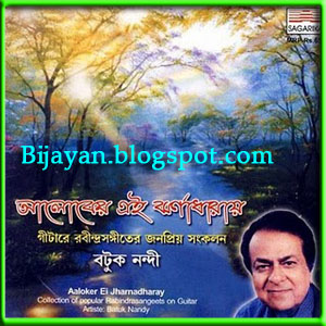 Krishna movie songs hd 1080p