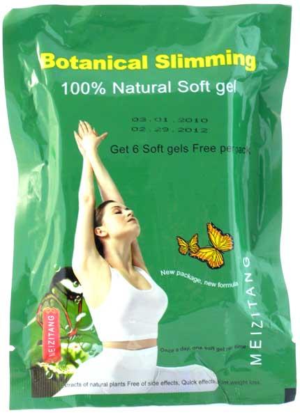 Pastillas chinas para adelgazar meizitang botanical slimming soft gel