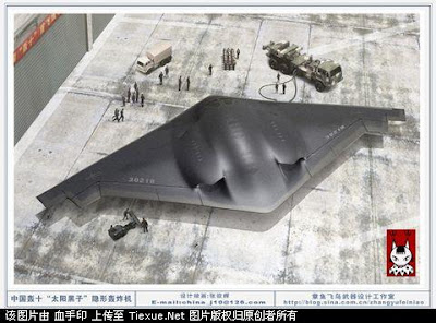 Chinese Stealth Bomber?
