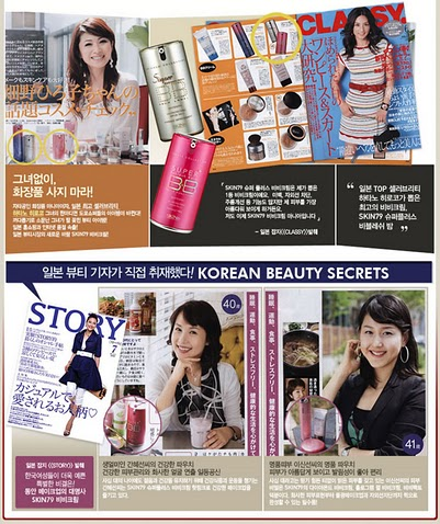 Csltan online shop bb cream skin79 asli korea for Bb shop online