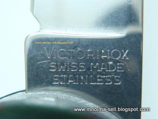 Hobi Kite 048 S A K Victorinox