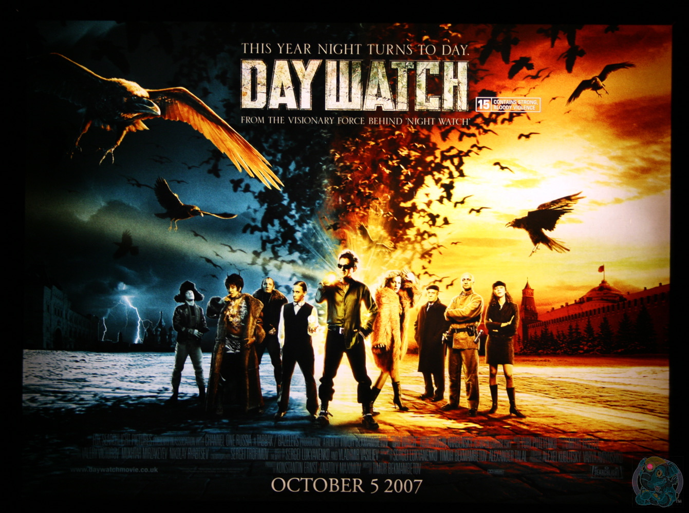 Daywatch and nightwatch