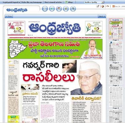 Andhrajyothy News