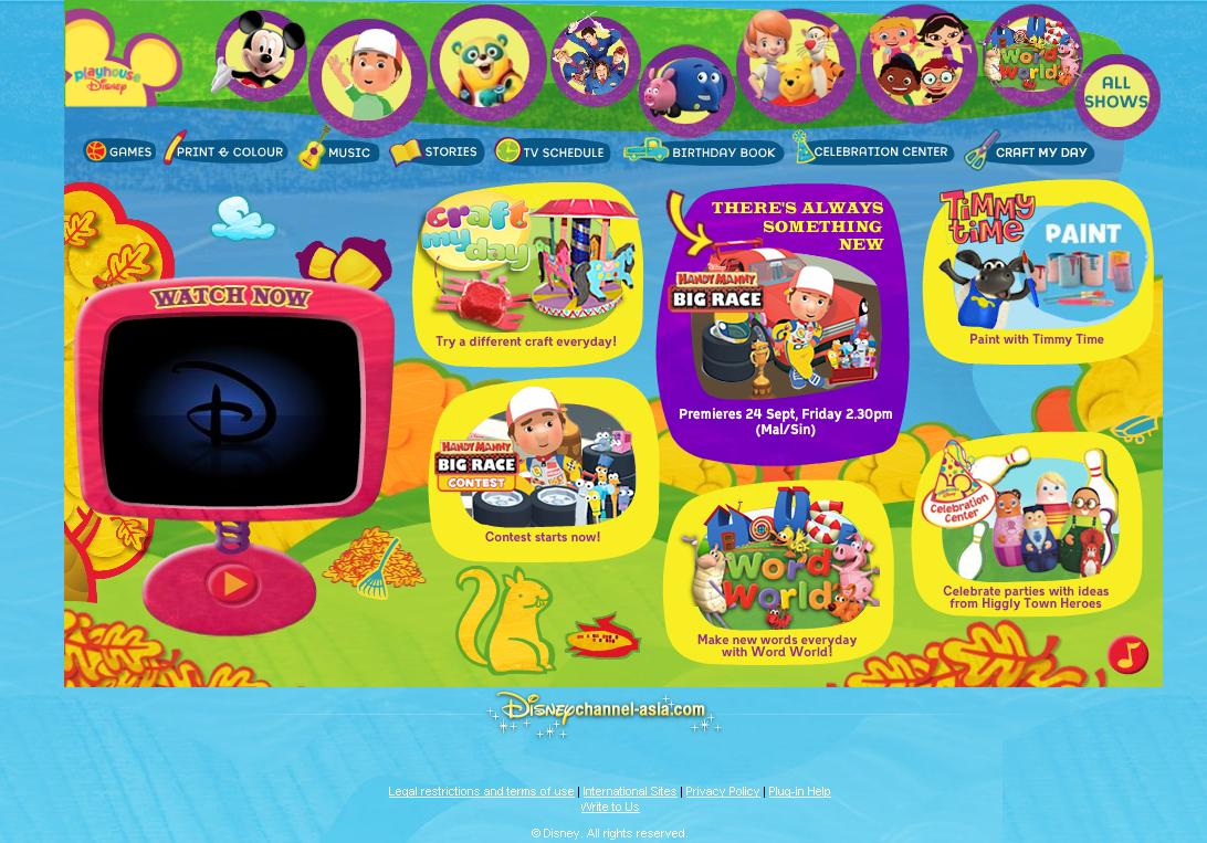 Playhouse disney games spanish