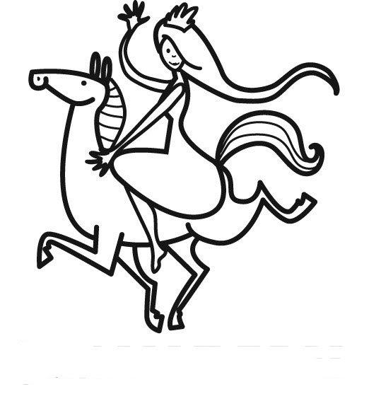Primero C El Zargal: El caballo Indiana