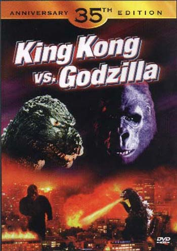 Movie Madness: king kong vs godzilla