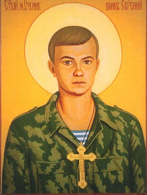 Evgenij Aleksandrovich Rodionov