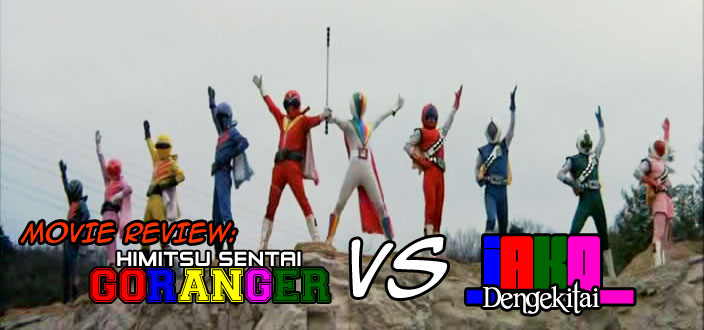 Goranger Vs Jakq The Movie