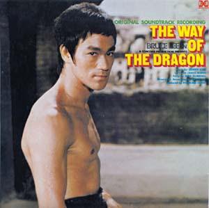 Way_of_the_dragon_BLXL1004.jpg